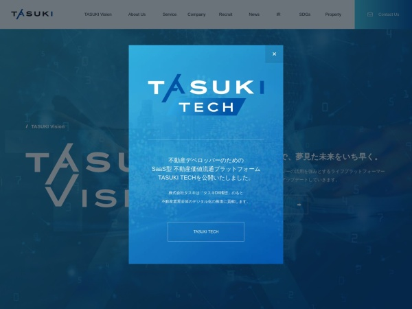 Screenshot of tasukicorp.co.jp