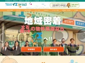 https://tateishi-hudousan.com/