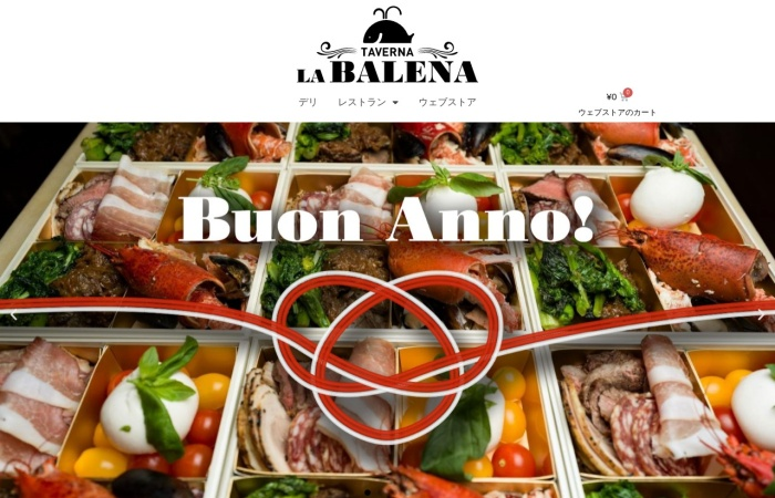 Screenshot of tavernabalena.com