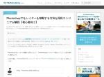 https://techacademy.jp/magazine/webdesign/photoshop