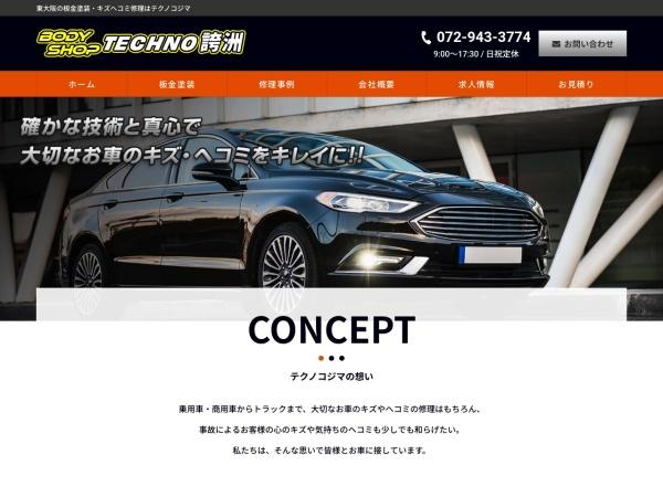 Screenshot of techno-kojima.com