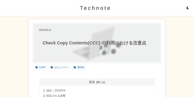 Screenshot of technote.space