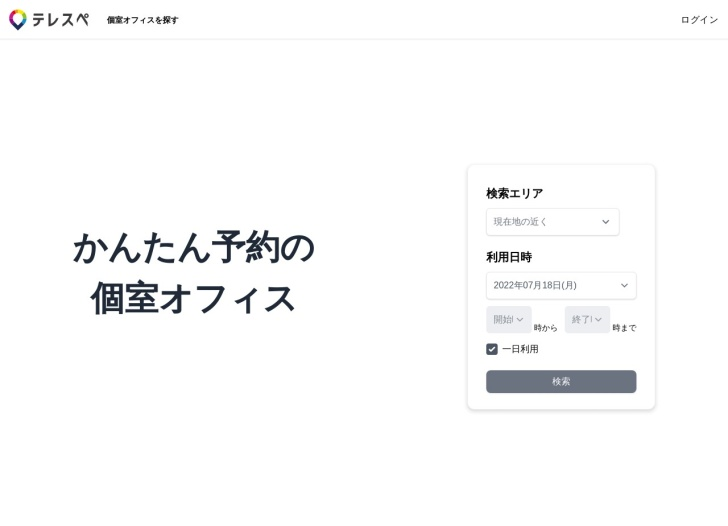 Screenshot of telewor.com