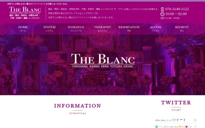 Screenshot of the-blanc.site