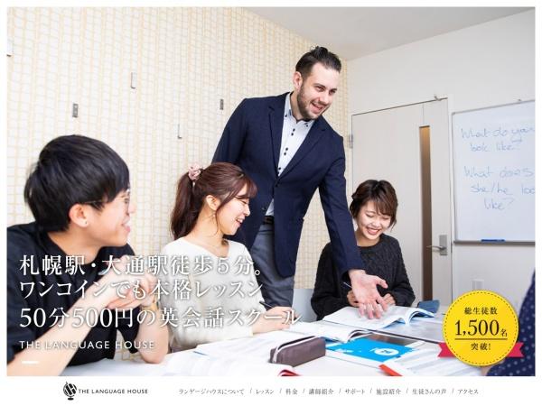 Screenshot of the-languagehouse.com