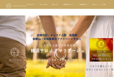 Screenshot of the-mariage.com