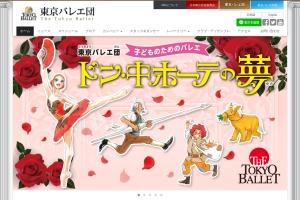 Screenshot of thetokyoballet.com