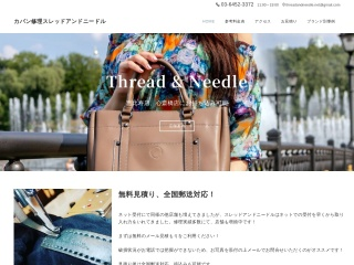 Screenshot of threadandneedle.net