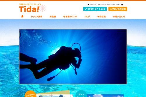 Screenshot of tida-ishigaki.com