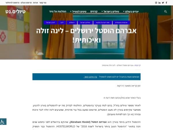 Screenshot of tiulim.net