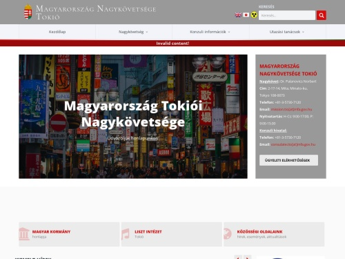 Screenshot of tokio.mfa.gov.hu