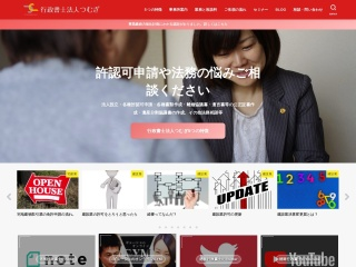 Screenshot of tokutome.net
