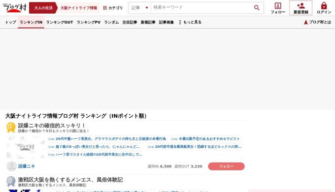 Tokyo+Plus(トウキョウプラス)