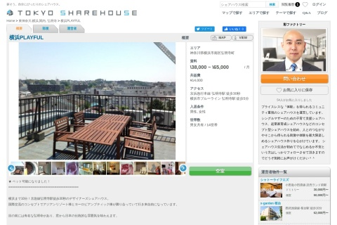 Screenshot of tokyosharehouse.com