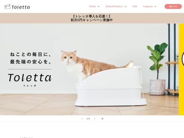 Screenshot of toletta.jp
