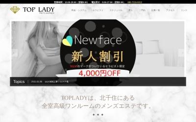 Screenshot of toplady1.com