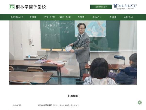 Screenshot of torin-gakuen.com