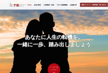 Screenshot of totonoi.jp