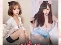 Screenshot of toukaen.eei.jp