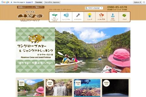Screenshot of tour.mariud.com