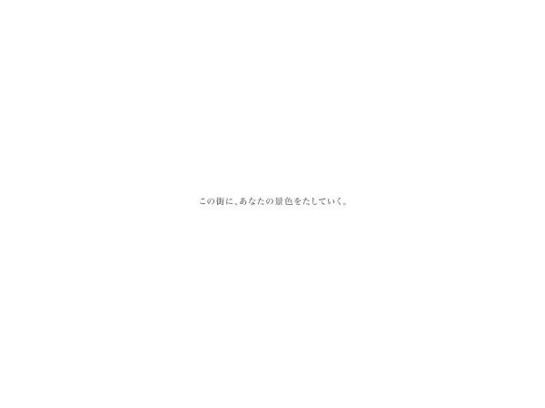 Screenshot of town.odakyu-chukai.com
