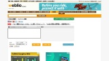 https%3A%2F%2Ftranslate.weblio - 「lol」とは? 意味と読み方を解説 英語のインターネットスラングの使い方