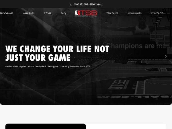 Screenshot of tsbasketball.com