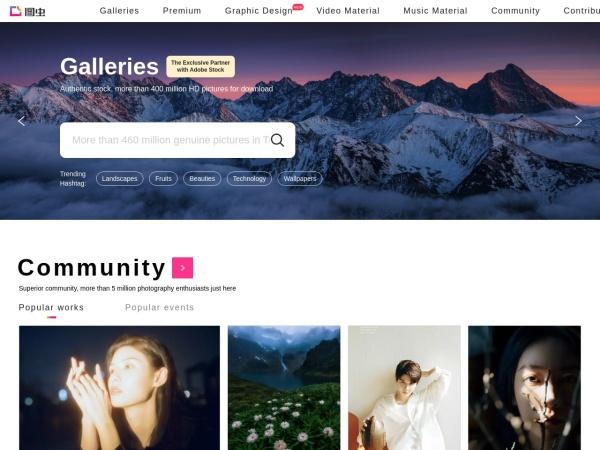Screenshot of tuchong.com