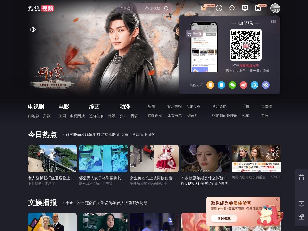 郑希怡蓝色礼服性感亮相 直言女性不该被定义-娱乐视频-搜狐视频