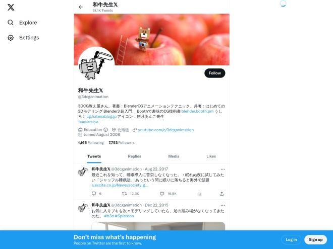 https://twitter.com/3dcganimation