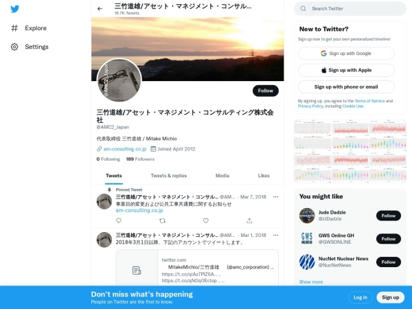 https://twitter.com/AMC2_Japan