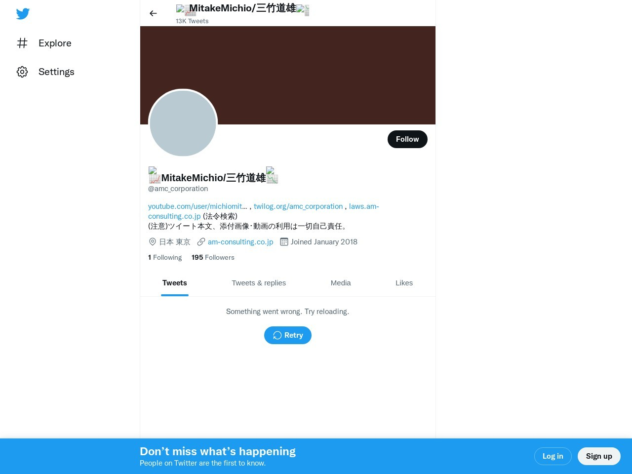 https://twitter.com/amc_corporation