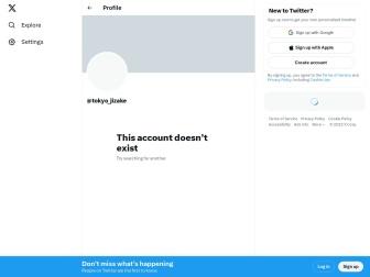 https://twitter.com/tokyo_jizake