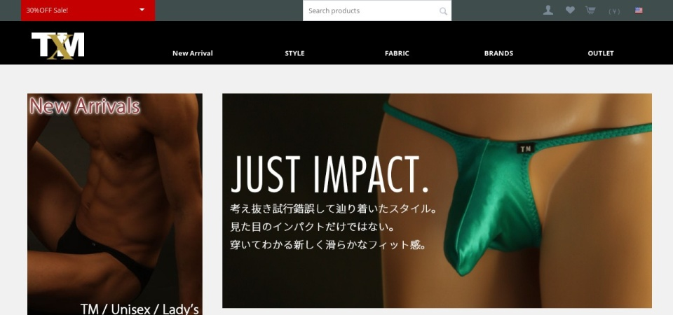 Screenshot of txm.co.jp
