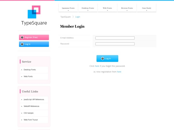 Screenshot of typesquare.com