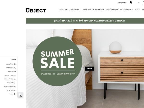 Screenshot of ubject.co.il