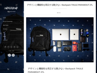 Backpack THULE PARAMOUT 27L