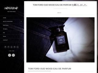 TOM FORD OUD WOOD EAU DE PARFUM を購入しました。