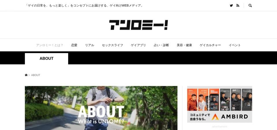 Screenshot of unlo.me