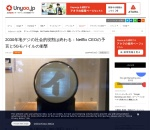 Screenshot of unyoo.jp