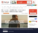 https://unyoo.jp/2016/07/a-future-state-of-adops/