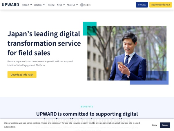 Screenshot of upward.jp