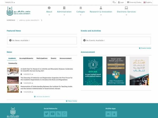 Screenshot of uqu.edu.sa