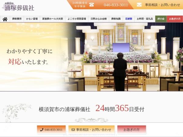 Screenshot of urasou.com