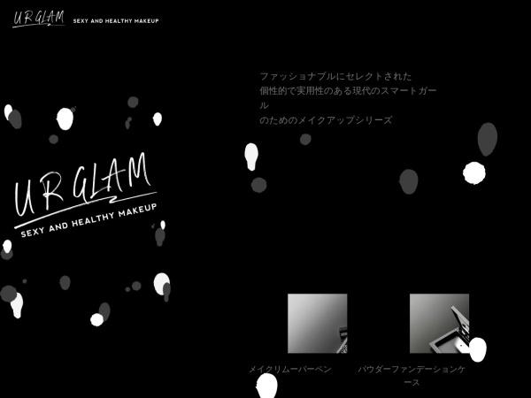 Screenshot of urglammakeup.com