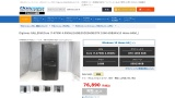 https%3A%2F%2Fused.dospara.co.jp%2Fsale%2Fdetail 【PC】転売用に自作pc組んだんだが買うなら何万だす?