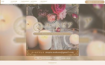 Screenshot of utopia-asakusa.com