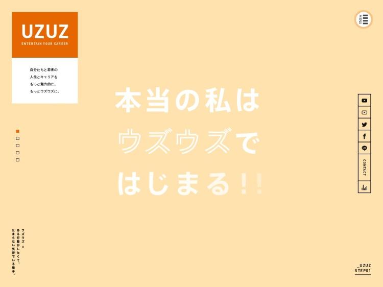 第二新卒・既卒・フリーターの就活/転職サポート|株式会社UZUZ