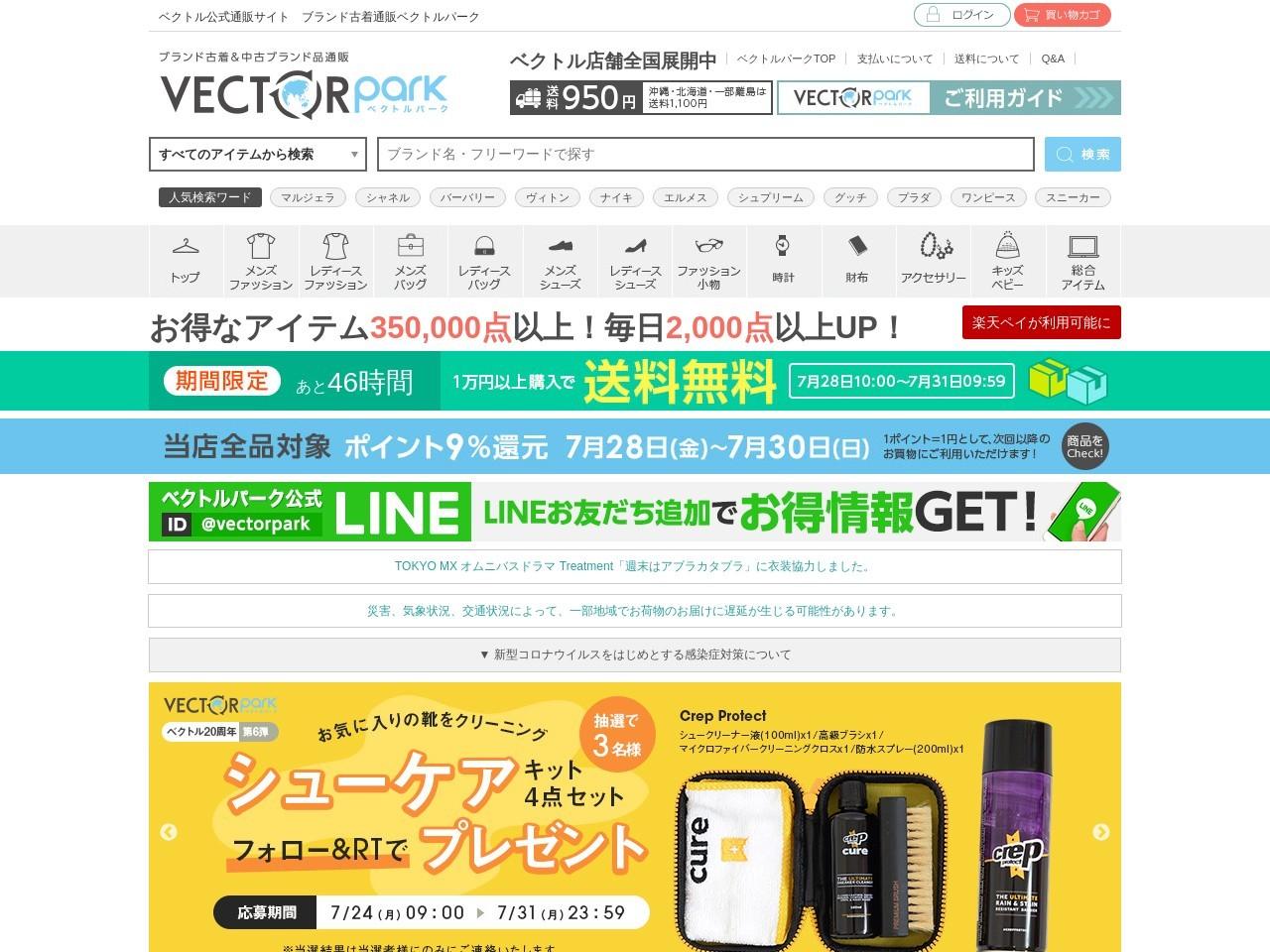 https://vector-park.jp/list/?kw=%A5%C8%A5%EA%A1%BC%A5%D0%A1%BC%A5%C1+TORY+BURCH
