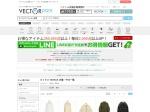 https://vector-park.jp/list/?kw=%A5%BF%A5%C8%A5%E9%A5%B9+TATRAS